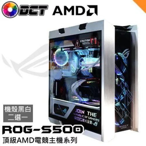 【限時促銷】S500 主機 AMD R9 3900X/華碩 TUF-RTX3080-10GB-GAMING
