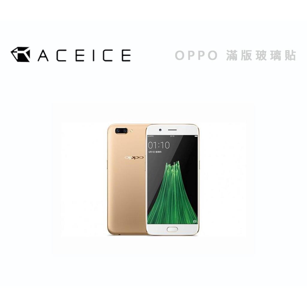 【DAPAD】OPPO Realme 5 pro/X50/X3 2.5D 9H鋼化玻璃貼 全膠黑