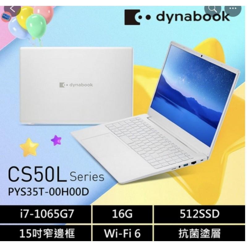 DYNABOOK CS50L 15.6吋 i7/16g/512g ssd/3年保固日系美型 現金優惠價