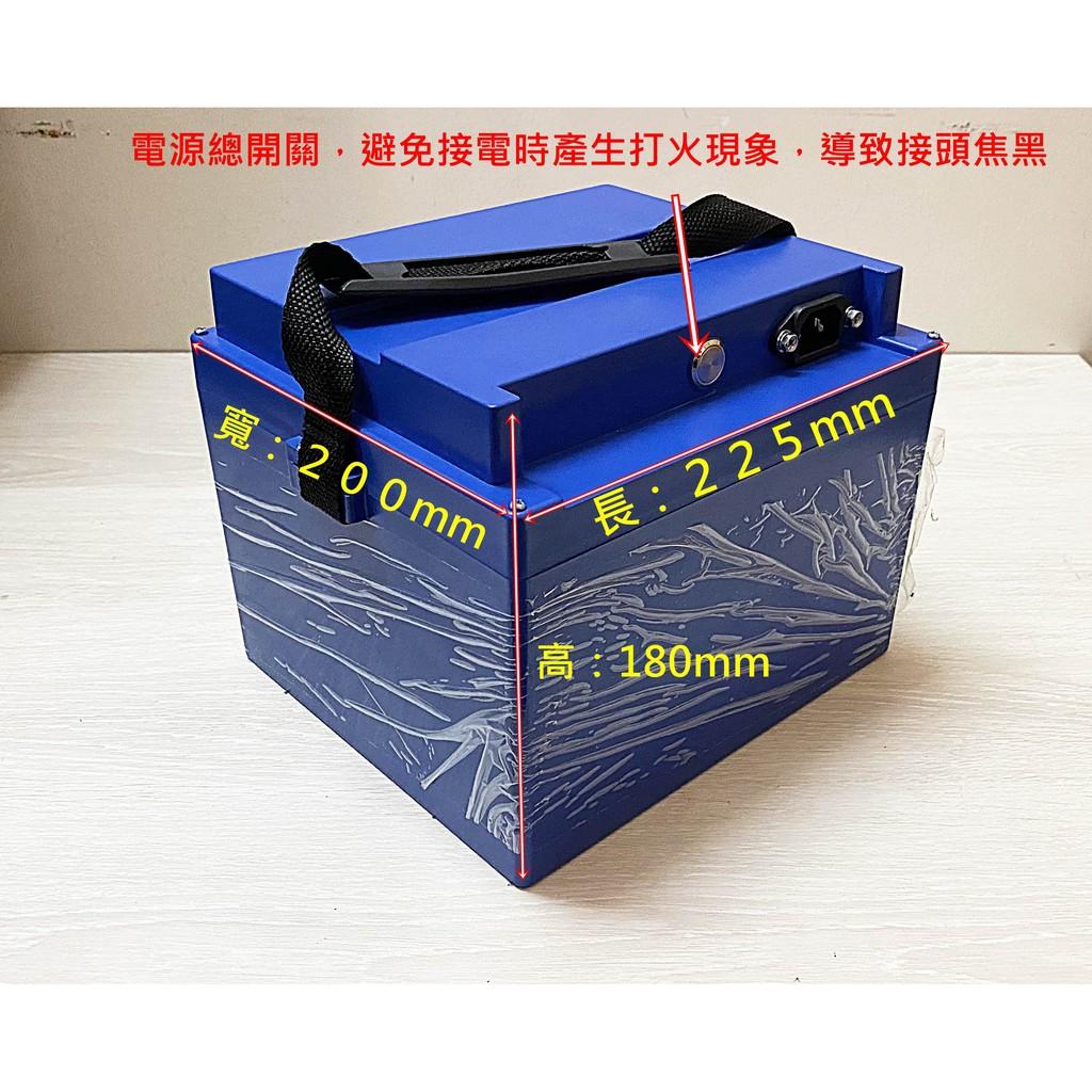 全新48V/20AH   磷酸鋰鐵電池組