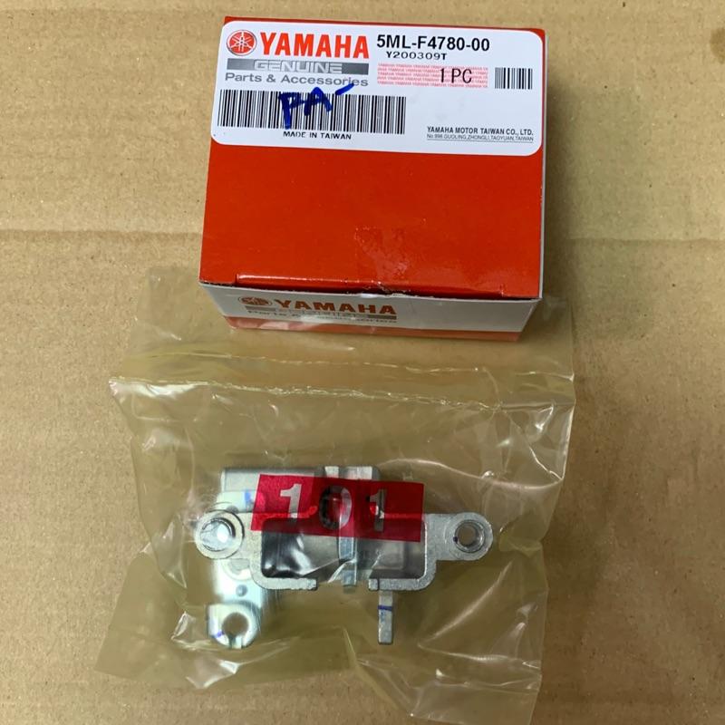 YAMAHA 山葉原廠件 座墊鎖扣 座墊扣 勁戰1~5代 GTR BWS 風光 Smax Force Limi115