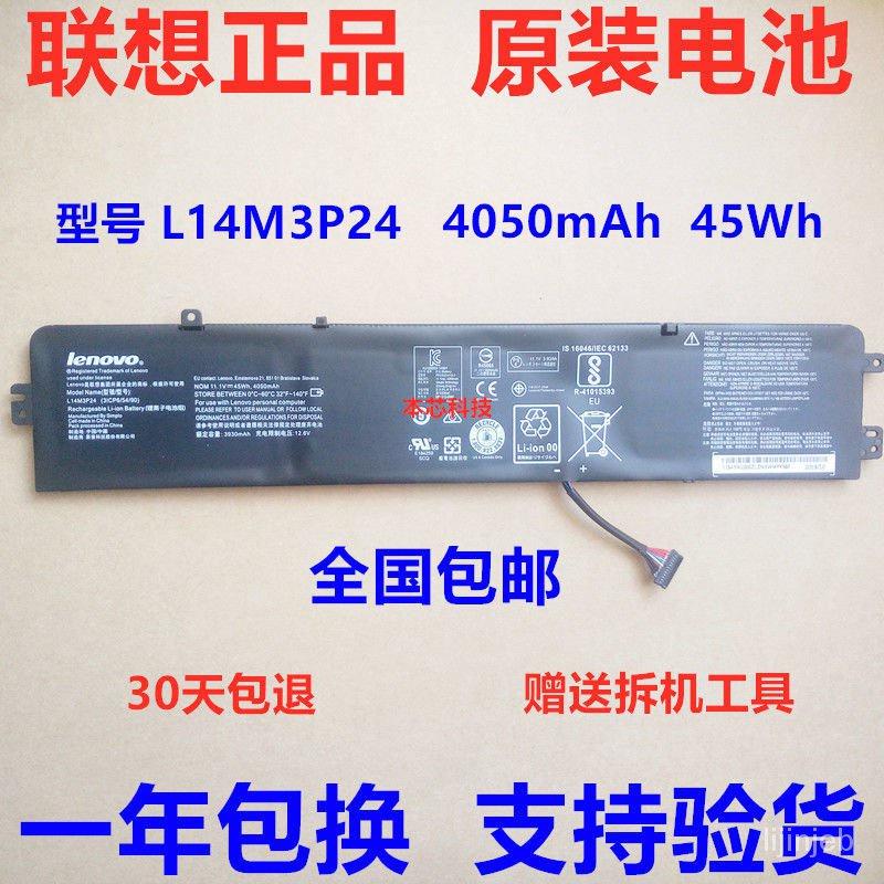 原裝聯想 小新銳7000 拯救者Y520 R720-15 E520-15 電池 L14M3P24 jyzT