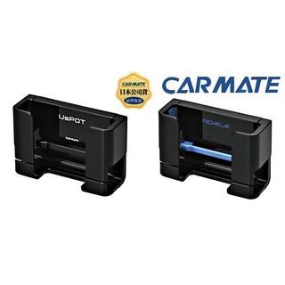 毛毛家~日本精品 CARMATE ME60 藍 UE420 冷氣出風口夾 儀表板黏貼式 兩用智慧型手機架電話架 兩色可選 桃園市