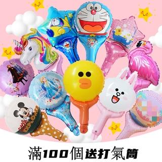 🚀柒柒の小鋪🌈卡通造型氣球 氣球棒 手持氣球 手拿氣球  哆啦A夢米奇公主復仇者聯盟氣球 可愛 園遊會 生日派對氣球
