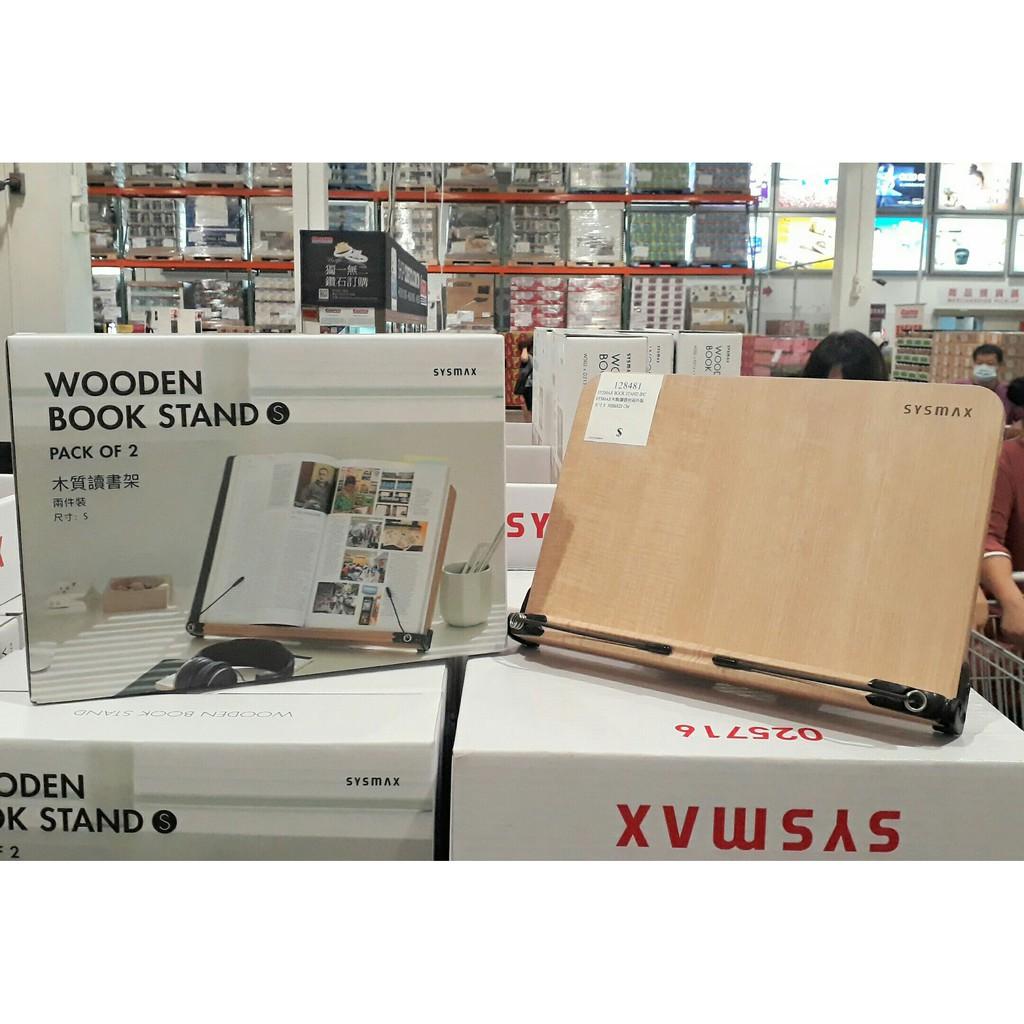 【好市多正品】Sysmax 木製立書架 S / M 木製讀書架 木製書架 食譜架 樂譜架 / COSTCO 好市多代購