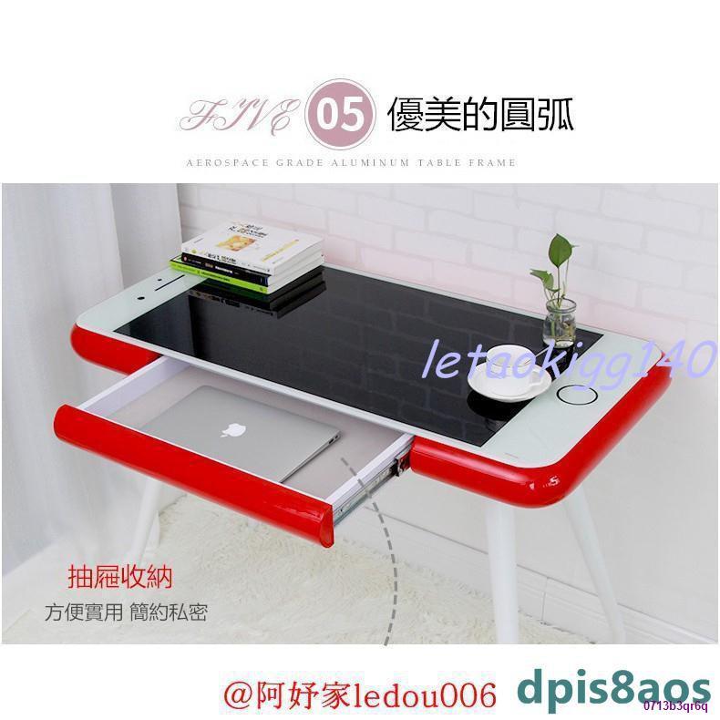 蘋果手機造型電腦桌 iphone抖音創意個性桌子 鋼化玻璃桌 家用辦公桌