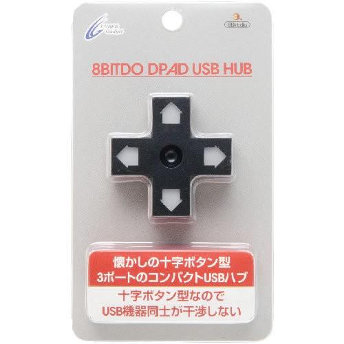 Cyber日本原裝 Switch周邊 8BITDO USB HUB 十字按鍵式設計 3端口 USB 轉接器 【魔力電玩】