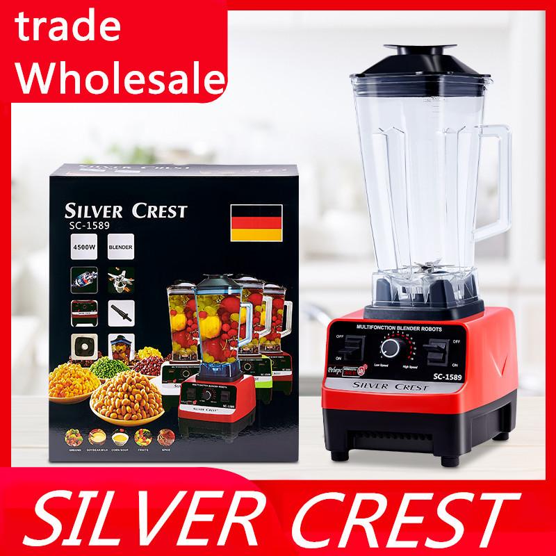 SILVER.CREST blender多功能家用破壁機沙冰研磨攪拌機輔食料理機