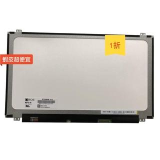 15.6吋IPS  N156HGE-EA2 宏碁 V5-591G E5-572G-73Z6 74VX筆電 面板