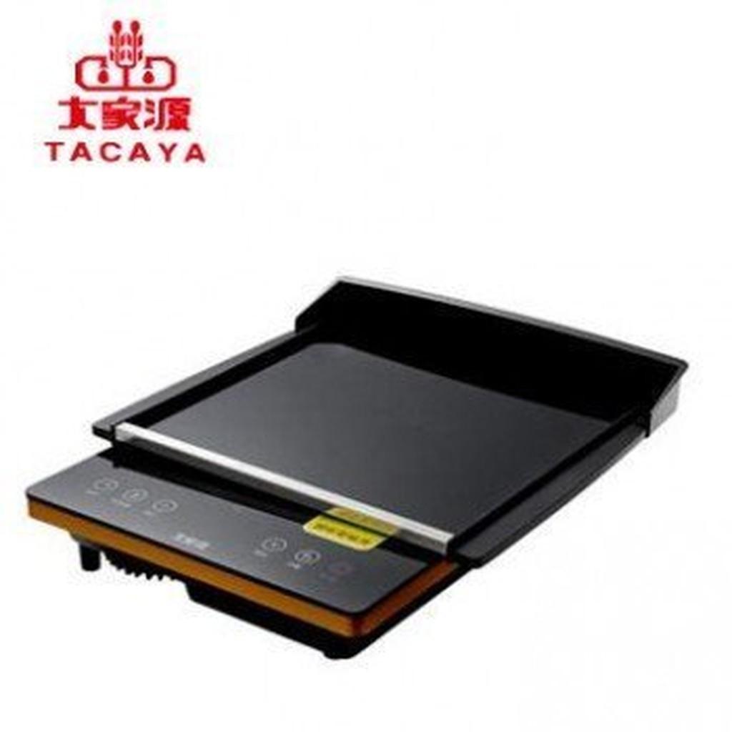 大家源 1200W微晶R電陶爐燒烤超值組 TCY-3916