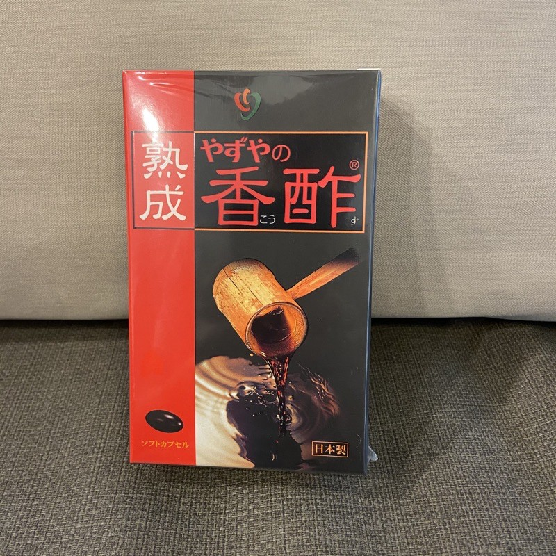 日本雅滋養完美曲線濃縮香酢錠 雅滋養香醋加工食品(膠囊)(477毫克/粒,20粒/盒)