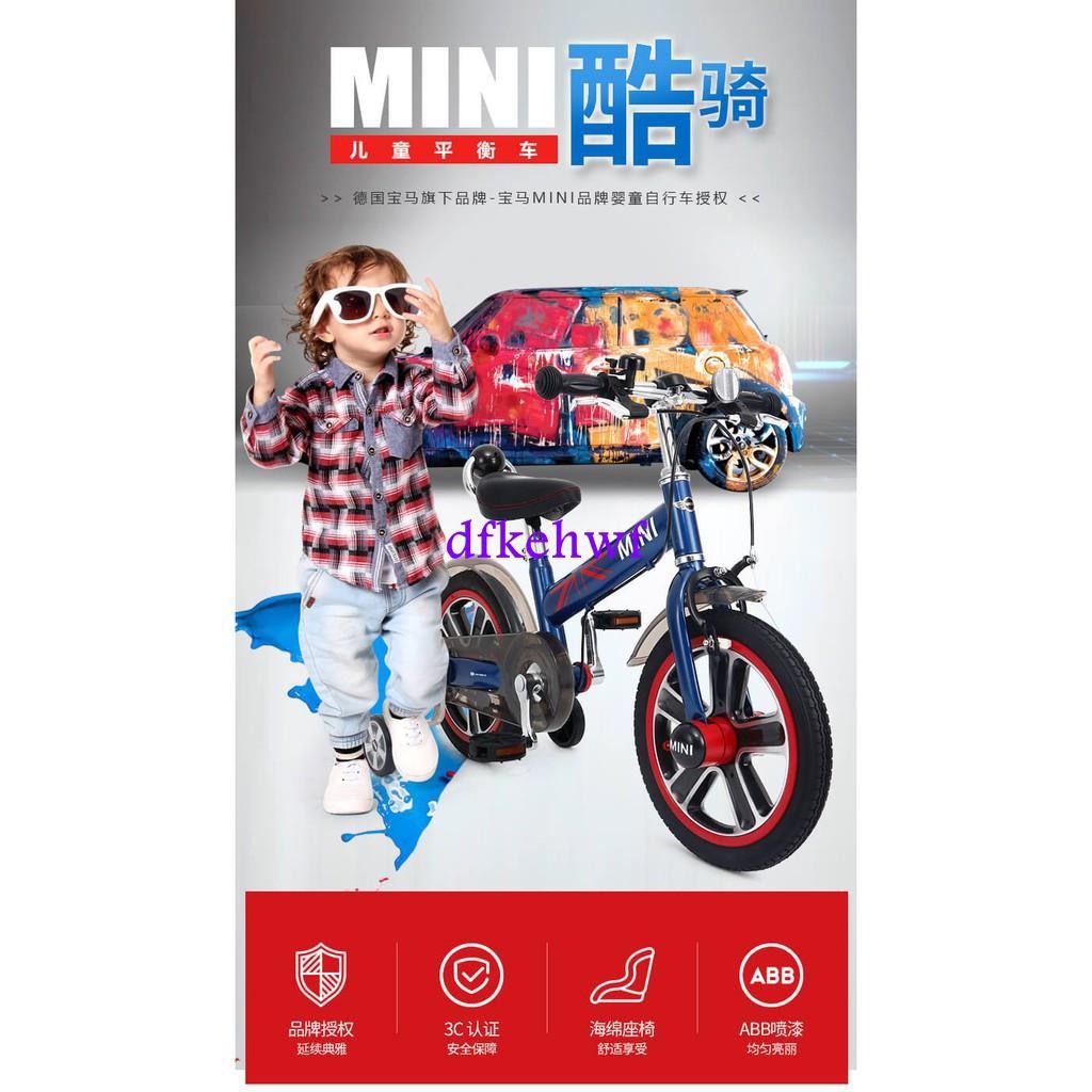 【熱銷】正版授權 英國 Mini Cooper 兒童腳踏車 單車 14吋廠家直銷