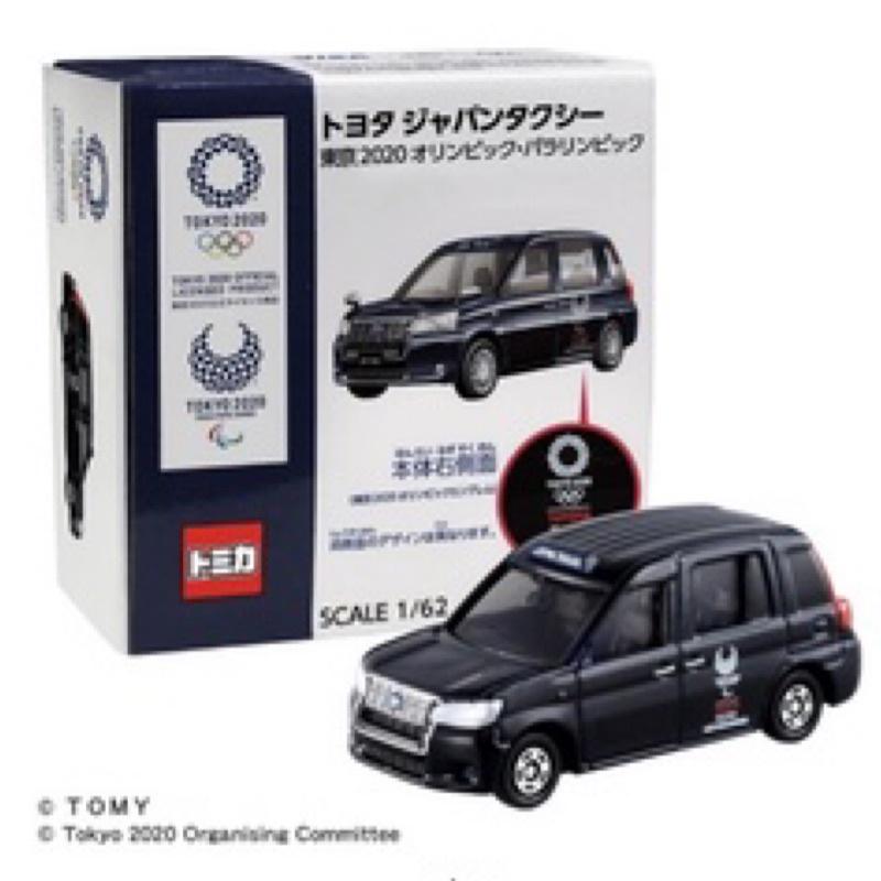 日本TOMICA 多美小汽車 東京奧運 豐田計程車 模型車 日本東京奧運 東奧 TOKYO 2020 官方限定商品