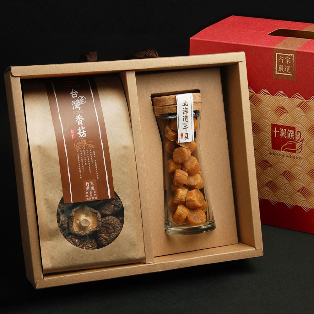 【十翼饌】 海陸臻賞 (北海道干貝+台灣香菇禮盒) 1組(禮盒/送禮/乾貨/日本干貝)