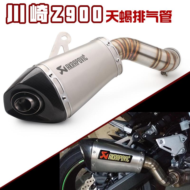 【專業排氣】摩托車改裝ninjaZ900排氣管Z900中段排氣管Z900 全段天蠍排氣