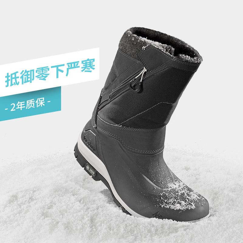 迪卡儂 高筒雪地靴戶外男女情侶防滑防水棉鞋登山鞋冬加保暖絨QUS