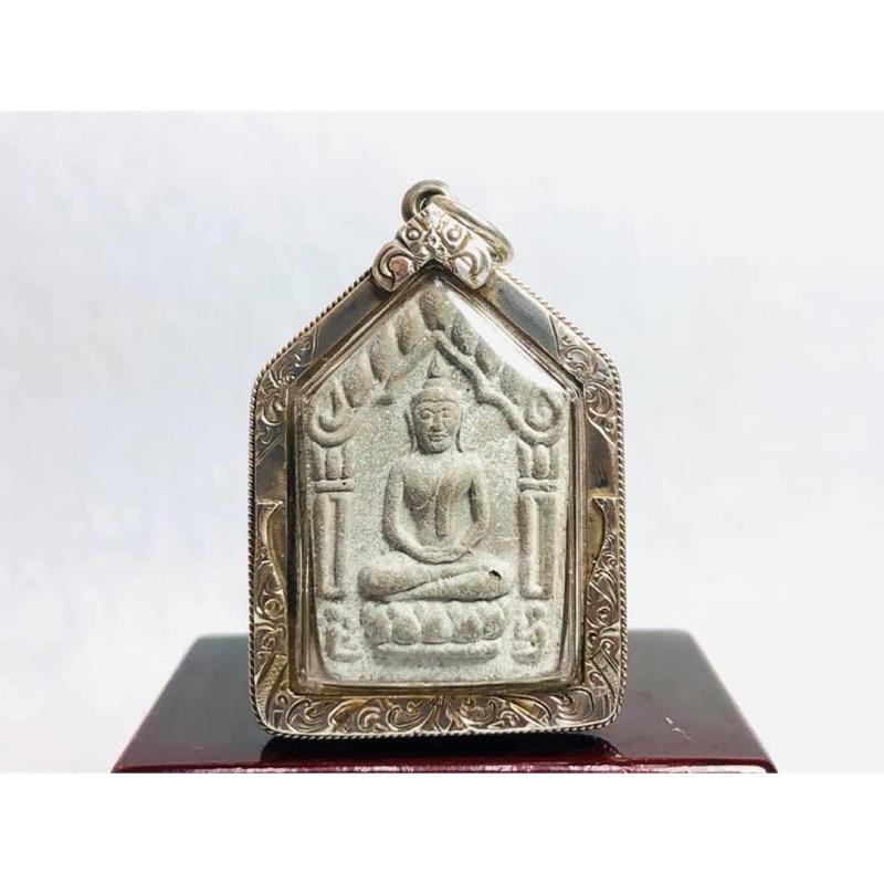 阿贊炳 — 2548 生日快樂版 坤平 純銀符管  限量 珍藏 純銀防水殼