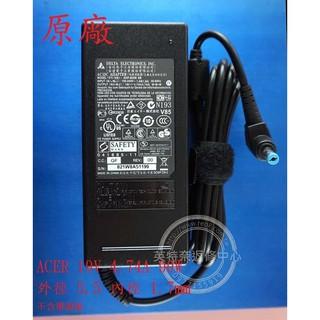 ACER Aspire E5-772 E5-772G N15W1 E5-773G 90W 19V 4.74A 筆電變壓器 台中市