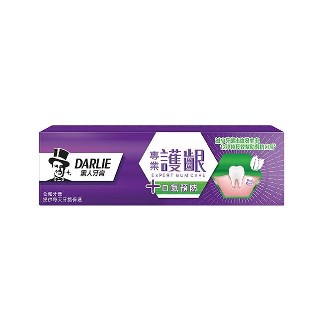 黑人專業護齦口氣預防牙膏120g