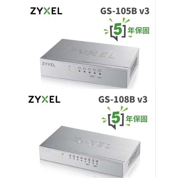 現貨無發票當日下單當日寄出全新原廠保固ZYXEL合勤 GS-105B/GS-108B V3 5埠/8 埠乙太網路交換器
