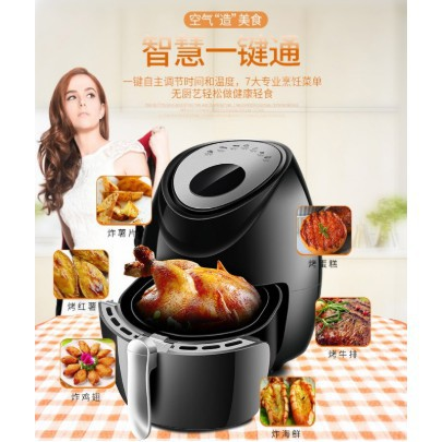 @現貨+科帥AF602 (606升級版) 攝氏版 110V臺灣電壓3.6L 空氣炸鍋