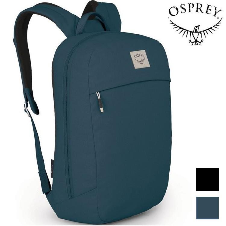 Osprey Arcane Large Day 20 城市電腦包/筆電包/都會後背包