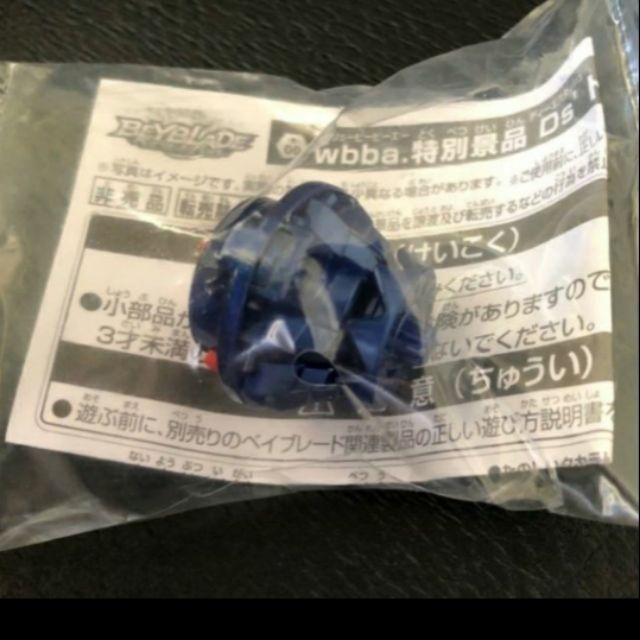 現貨- 。戰鬥陀螺 日本稀有寶藍ds' 軸 景品 強力軸心