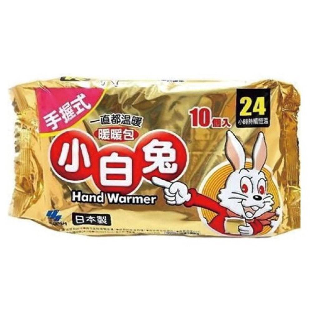 小白兔 手握式 暖暖包 10入/包
