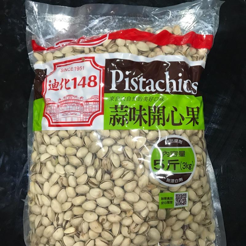 萬歲牌蒜味開心果3kg/5台斤,期限2021/11/07