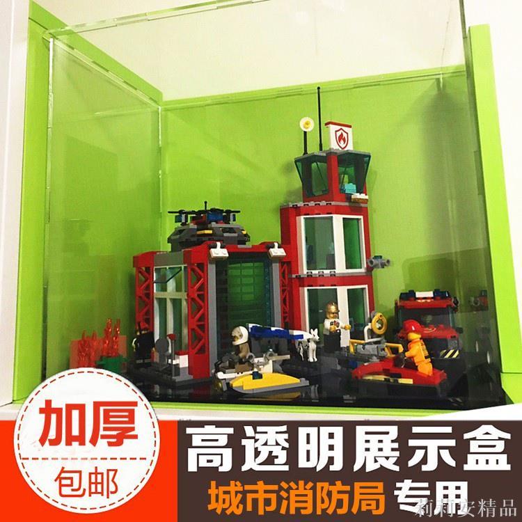 🍍亞克力展示盒 適用樂高60215城市消防局玩具 城市系列收納防塵盒提喻