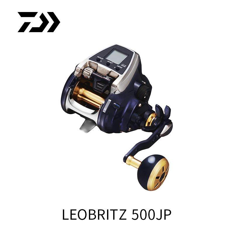DAIWA達瓦LEOBRITZ電絞輪500JP電動輪深海船釣大物輪右手漁輪