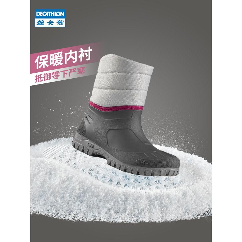 迪卡儂冬季男女雪地靴戶外高幫防水保暖防滑靴子棉靴遠足鞋ODS