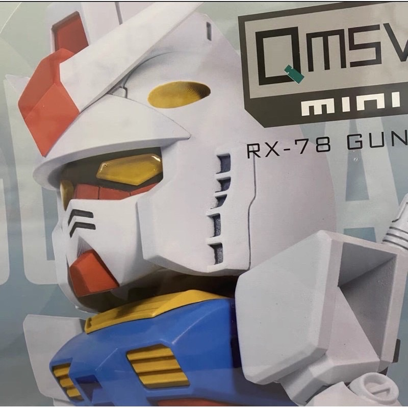 [Qmsv mini]RX-78 GUNDAM 盲盒-popmark 鋼彈盲盒