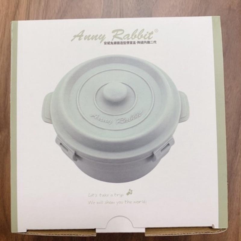 2021 日月光 股東會紀念品 安妮兔鑄鐵造型便當盒