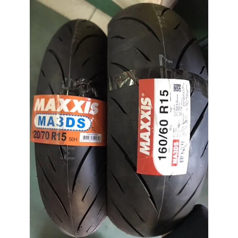瑪吉斯MA3DS TMAX530 560  120/70-15 鋼絲胎