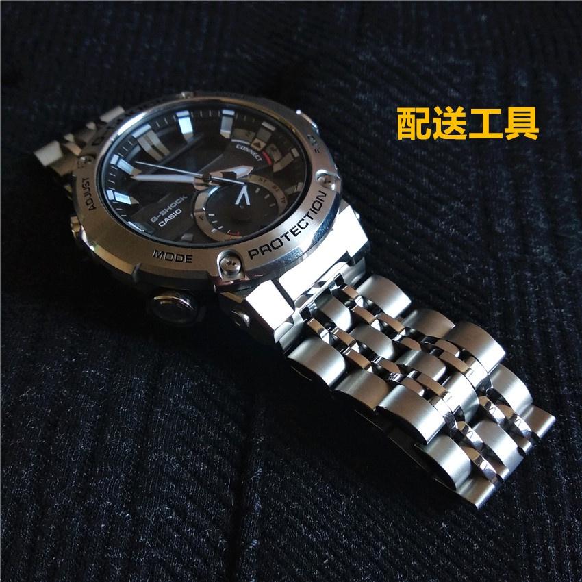 適配卡西歐gst-b200鋼帶 G-SHOCK手錶七珠蝴蝶扣精鋼錶帶接口16mm