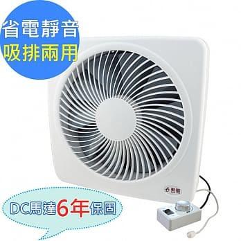 【勳風】12吋旋風式DC直流變頻循環吸排扇 吸排風扇 通風扇 換氣扇 抽風扇HF-B7212 HF-7212