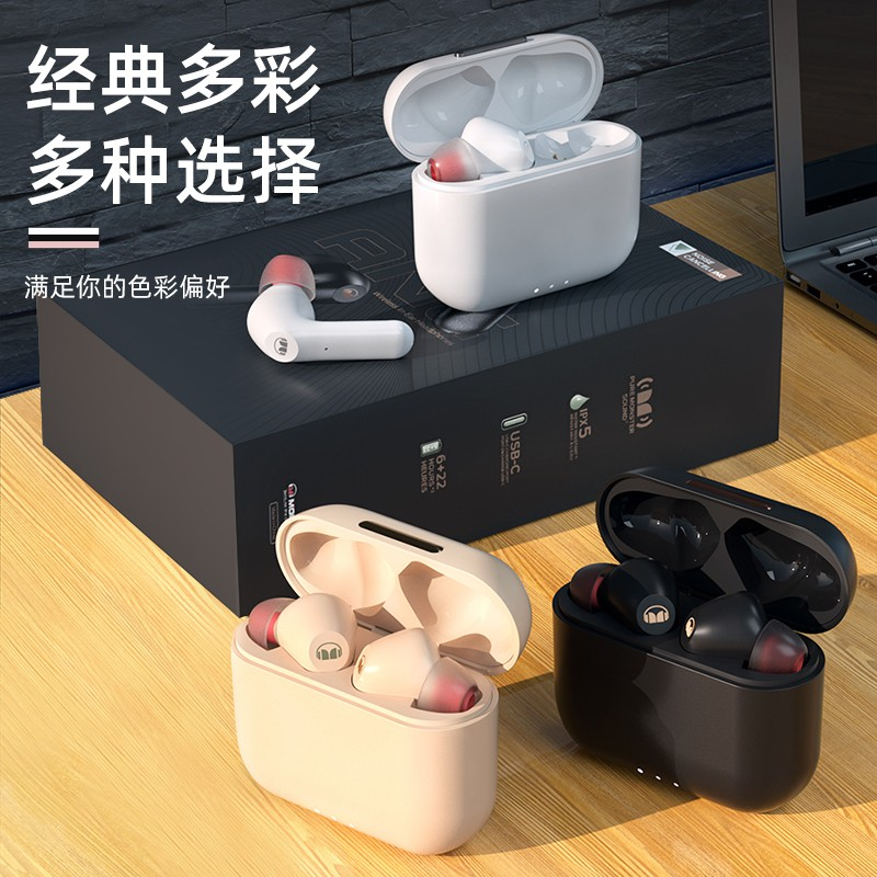 🎉現貨🎉MONSTER魔聲Clarity 6.0 ANC無線tws藍牙耳機雙耳半入耳式運動超長續航適用于蘋果開車通