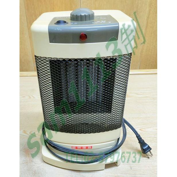 二手113電暖器 聲寶 SAMPO HX-A15 110V 1200W 有防傾倒斷電 涼風 溫風 熱風 擺動