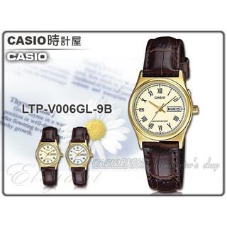 CASIO 時計屋 卡西歐手錶 LTP-V006GL-9B 女錶 指針錶 皮革錶帶 日/ 星期防水 LTP-V006GL 臺中市