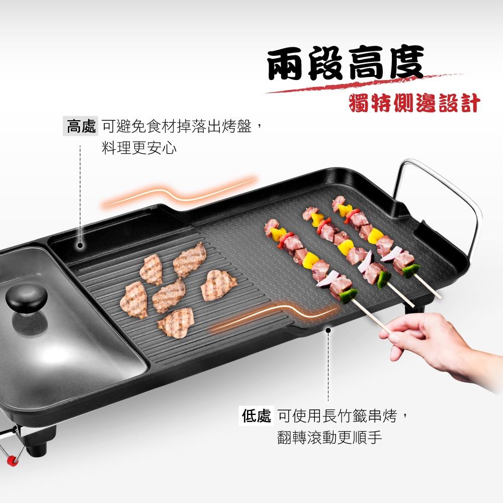 KINYO BBQ多功能電烤盤BP30 現貨不用等!!最後一台【佳瑪】部落客強推 防疫自煮必備