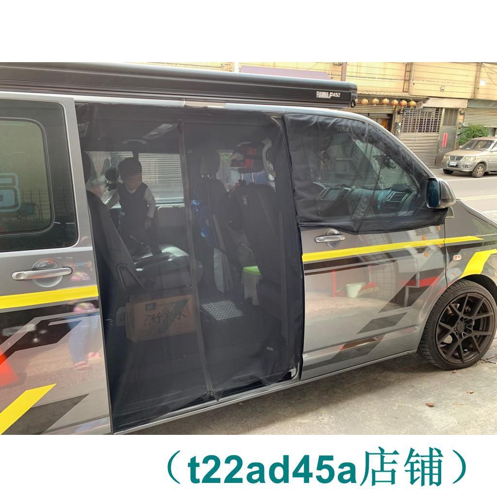 t22ad45a 店铺定制汽車磁吸紗窗Lexus Toyota previa ZINGER SI