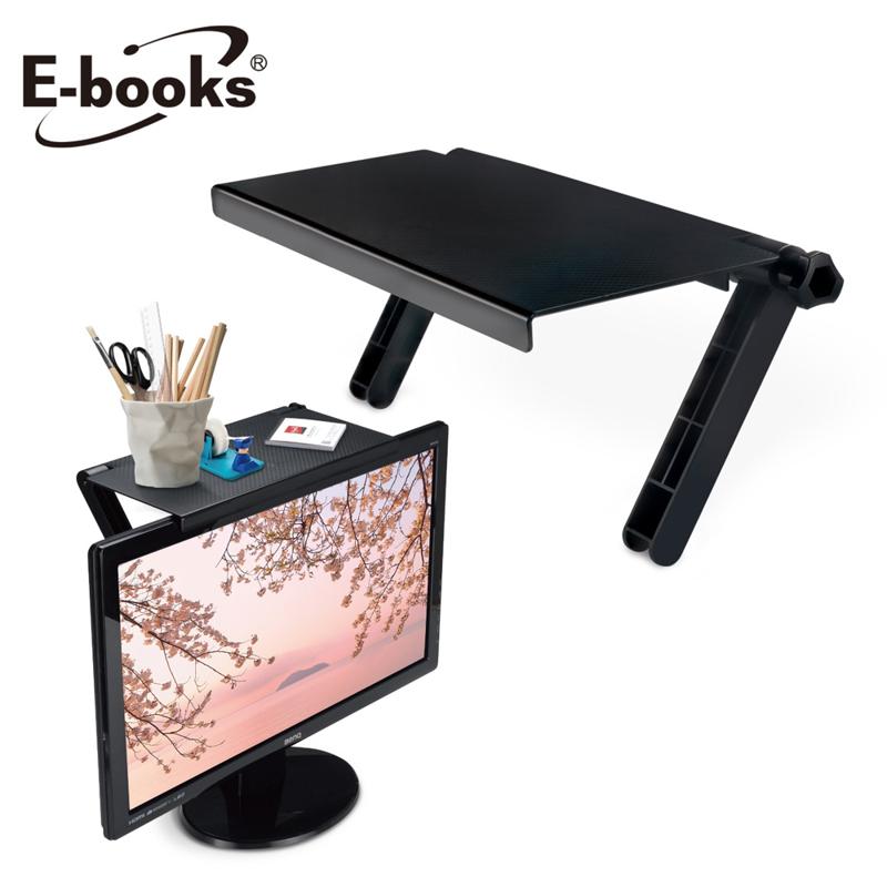 【E-books】N55 多功能萬用螢幕置物架