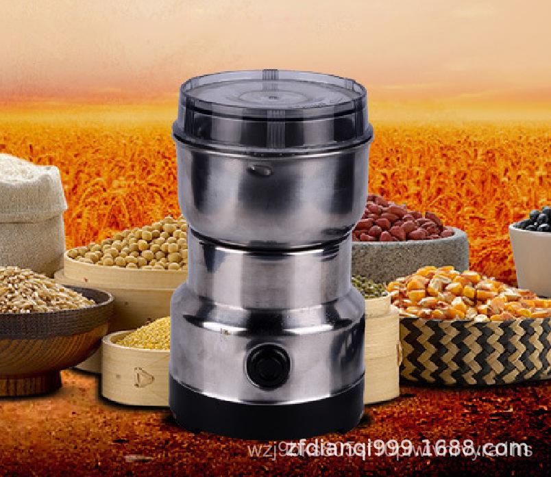 【台灣現貨 熱銷】澳美規粉碎機 家用五穀雜糧咖啡磨粉機 220V110V研磨機打粉機