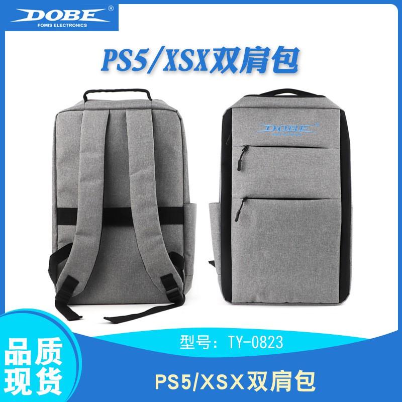 【台灣發貨-免運】PS5/Xbox Series S/X雙肩包挎包主機遊戲多功能收納包便攜旅行包