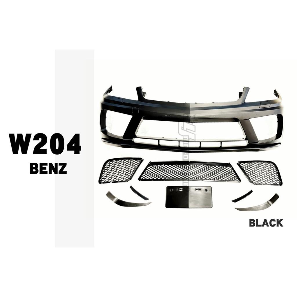 小傑-全新 BENZ W204 07-14 C300 C250 Black Series 樣式 前保桿 前大包 素材