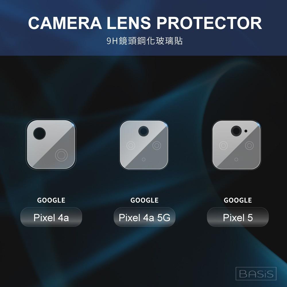 新品#鏡頭貼 適用 Google Pixel 5 4a 5G Pixel5 Pixel4a 鏡頭保護貼 鏡頭保護