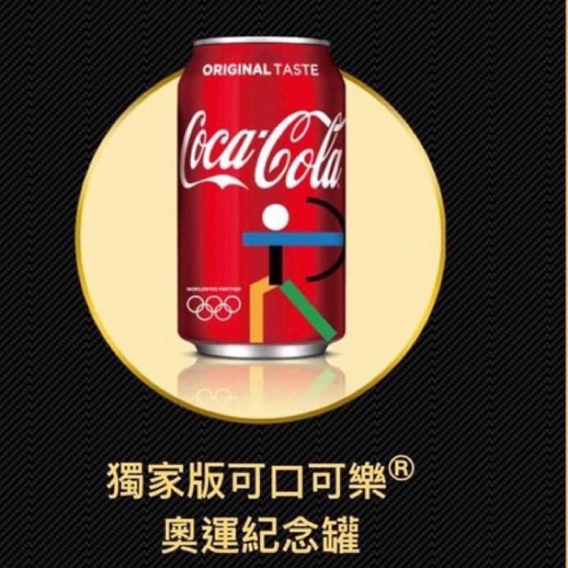 全新現貨🚚可口可樂 COCA COLA 2020 東京奧運 台灣限定鋁罐 射箭