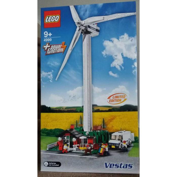 全新 正版 未拆 限量 樂高 4999 維斯塔斯風力發電機 非10268 現貨 現貨 現貨
