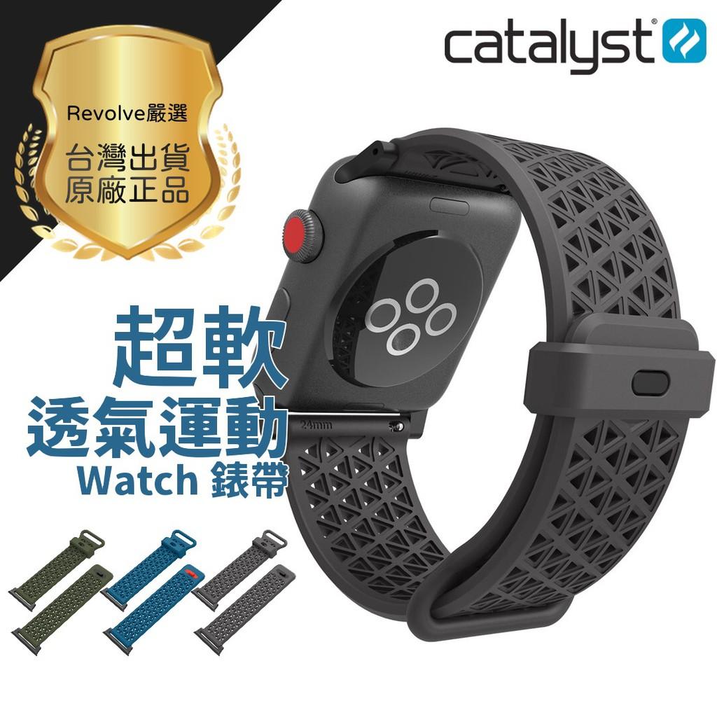 內有折扣碼 正品 Catalyst Apple Watch 運動錶帶S2 S3 S4 S5 42 38 44 40 mm
